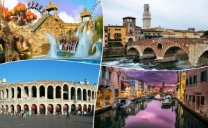 Екскурзия до Любляна, Падуа, Верона, Венеция и Увеселителен Парк Гардаленд! , Три Нощувки на човек със Закуски +Транспорт  от Та Далла Турс