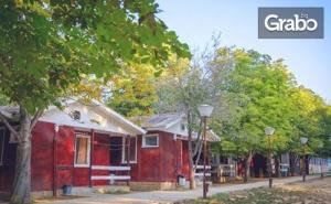 Записвания за Лято в Шкорпиловци! Нощувка за до Петима в Бунгало