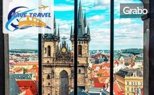 Пролетна Екскурзия до Будапеща, <em>Виена</em>, Братислава и Прага! 6 Нощувки със Закуски, Плюс Транспорт и Възможност за Дрезден