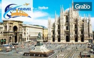 До Верона, Генуа и <em>Милано</em> през Април! 5 Нощувки със Закуски, Самолетен и Автобусен Транспорт и Възможност за Ница и Кан