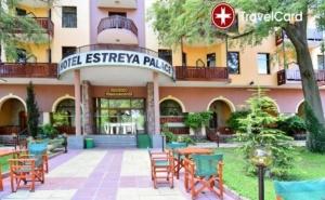 4* Спа Почивка в Хотел Естрея Палас