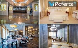 Двудневен Пакет със Закуска и Вечеря + Безплатен Релаксиращ Масаж в Хотел Верея, Стара Загора
