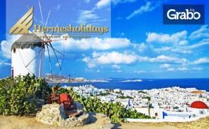 До Остров Миконос през Юни! 4 Нощувки със Закуски, Плюс Самолетен Транспорт