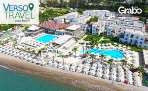 Луксозна Почивка Край <em>Бодрум</em> през Май! 5 Нощувки на База All Inclusive Plus в Хотел Armonia Holiday Village & Spa*****