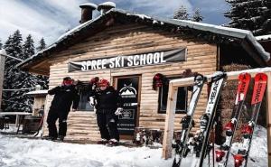 Наем на Пълен Vip Комплект Ски / Сноуборд Оборудване или Сервизно Обслужване от Spree Ski & Snowbord School, <em>Пампорово</em>