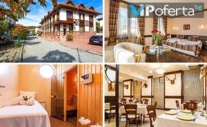 Двудневен Пакет със Закуска и Вечеря + Ползване на Сауна в Хотел <em>Тетевен</em>***