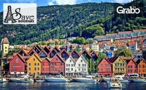 Екскурзия до Дания, Норвегия, Швеция и Финландия със 7 Нощувки с 5 Закуски и 1 Вечеря, Плюс Самолетен Транспорт