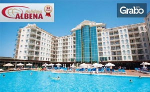 Петзвездна Морска Почивка в Дидим! 7 Нощувки на База 24 Часа All Inclusive в Хотел Didim Beach 5*