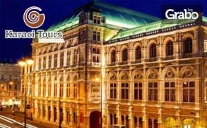 Екскурзия до Будапеща! 2 Нощувки със Закуски, Плюс Транспорт и Възможност за <em>Виена</em>, Вишеград и Сентендре