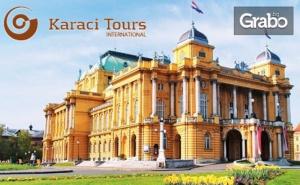 Екскурзия до <em>Загреб</em>! 2 Нощувки със Закуски, Плюс Транспорт и Възможност за Плитвички Езера и Замъка Тракошчан