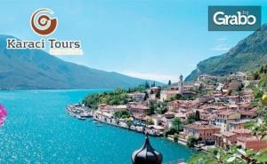 Екскурзия до Хърватия и Италия! 3 Нощувки със Закуски, Плюс Транспорт