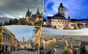 Екскурзия до Брашов и <em>Букурещ</em>, Румъния. 2 Нощувки на човек със Закуски+Транспорт от Та България Травъл