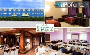 Двудневен Пакет със Закуска и Вечери в Хотел Дипломат Парк - гр.луковит