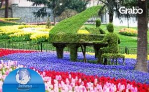 Посети Фестивала на Лалето в Истанбул! 2 Нощувки със Закуски, Транспорт и Посещение на Одрин