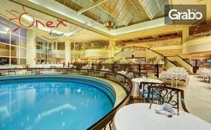 Почивка в Шарм Ел Шейх, Египет! 7 Нощувки на База All Inclusive в Хотел Aurora Oriental Resort 5*, Плюс Самолетен Транспорт