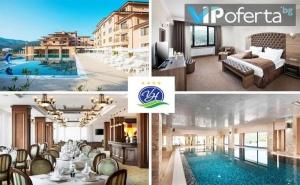 Еднодневен Делничен или Уикенд Пакет за Двама със Закуска + Ползване на Басейни и Спа в Хотел Вела Хилс****, <em>Велинград</em>