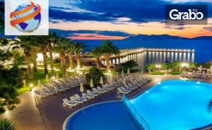 Ранни Записвания за Морска Почивка в <em>Кушадасъ</em>! 5 Нощувки на База Ultra All Inclusive в Le Bleu Hotel & Resort*****