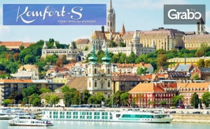 Екскурзия до Будапеща и Белград! 2 Нощувки със Закуски, Плюс Транспорт и Възможност за <em>Виена</em>