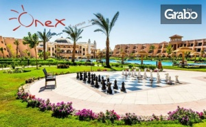 Екскурзия до Египет през Май! 7 Нощувки на База All Inclusive в Хотел 5* в Хургада, Плюс Самолетен Транспорт