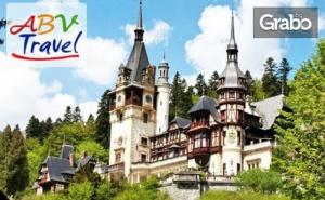 Екскурзия до <em>Букурещ</em> и Синая! 2 Нощувки със Закуски, Плюс Транспорт и Посещение на Замъка Пелеш