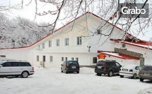 Зимна почивка до края на Март в Узана! 2, 3 или 5 нощувки със закуски - без или със вечери, край <em>Габрово</em>