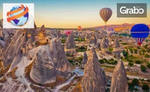 Екскурзия до Анкара, Кападокия, Коня и Ескишехир! 5 Нощувки със Закуски и 3 Вечери, Плюс Транспорт
