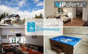 50% Намаление на Четиридневни Пакети със Закуски и Вечери + Лифт Карта в Хижа Гоце Делчев, Добринище