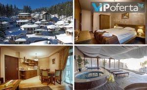 Двудневни и Тридневни Пакети за Двама или Трима със Закуски  + Ползване на Релакс Център в Апарт-Хотел Forest Glade, <em>Пампорово</em>