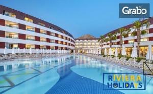 Майски Празници в <em>Бодрум</em>! 4 Нощувки на База Ultra All Inclusive в Хотел Grand Park Resort*****