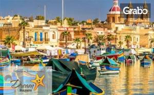 Великден и Майски Празници в <em>Малта</em>! 5 Нощувки със Закуски в Кавра, Буджиба или Сейнт Пол Бей, Плюс Самолетен Транспорт