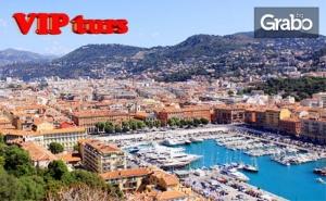 Екскурзия до Италия, Франция и Монако! 3 Нощувки със Закуски, Плюс Самолетен Билет от Варна