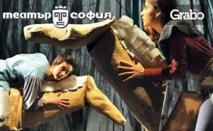 Спектакълът за деца Роня, дъщерята на разбойника на 2 Февруари