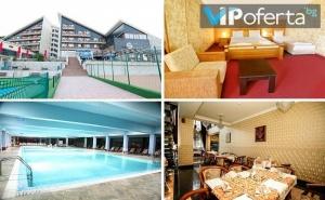 Еднодневни Пакети със Закуска, Обяд и Вечеря + Ползване на Минерален Басейн и Спа в Хотел Селект, Велинград