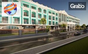 Луксозна Почивка Край <em>Дидим</em>! 5 Нощувки на База Ultra All Inclusive в Новия Хотел Maxeria Blue Didyma***** в Акбук