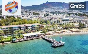 Луксозна Морска Почивка Край <em>Бодрум</em>! 5 Нощувки на База Ultra All Inclusive в Хотел Sundance Resort*****