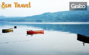 За Великден до Керамоти, Кавала, Езерото Керкини и Пещерата <em>Алистрати</em>! 2 Нощувки и Транспорт