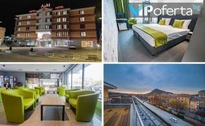Еднодневен Пакет за Двама със Закуска и Празнична Вечеря в Хотел A & M, Пловдив