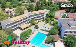Ранни Записвания за Великден на Остров <em>Корфу</em>! 3 Нощувки на База All Inclusive в Хотел Dassia Holiday Club 3*