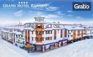 През Януари и Февруари в <em>Банско</em>! 3 Нощувки със Закуски и Вечери, Плюс Релакс Зона