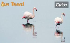 Майски Празници в Керамоти и Кавала! 2 Нощувки, Плюс Транспорт и Посещение на Eзерото Керкини