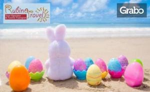 Великден на Остров <em>Тасос</em>! 3 Нощувки със Закуски, Празничен Обяд и 2 Вечери, Плюс Транспорт