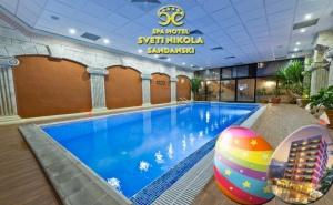 Великден в Хотел Свети Никола, <em>Сандански</em>! 2 или 3 Нощувки за Двама със Закуски и Празничен Великденски Обяд + Минерален Басейн и Спа