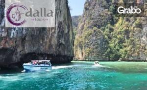 Майска Почивка на Остров Пукет! 7 Нощувки със Закуски, Плюс Самолетен Транспорт