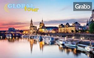 Еднодневна Екскурзия до Белград
