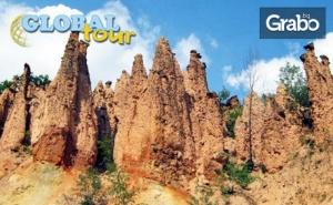 Разходка до Сърбия! Еднодневна Екскурзия до Дяволския Град и Ниш