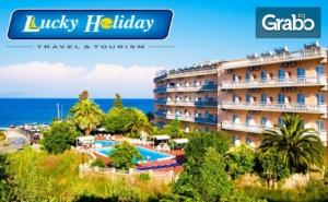 Майски Празници на Остров <em>Корфу</em>! 3 Нощувки със Закуски и Вечери в Хотел Potamaki Beach***, Плюс Транспорт