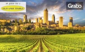 Екскурзия до Областта Тоскана! 4 Нощувки със Закуски, Транспорт и Посещение на <em>Венеция</em>, Флоренция, Сиена и Болоня
