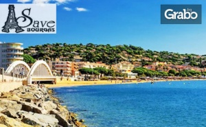 Почивка в Сен Тропе през Май! 7 Нощувки, Самолетен Транспорт и Възможност за Монако, Кан и Ница