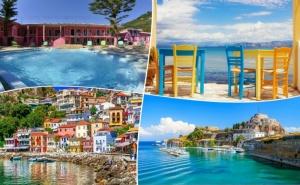 Великденска Екскурзия до Остров <em>Корфу</em>, Гърция 2020! , 4 Нощувки на човек със Закуски  и Вечери +Транспорт  от Та Далла Турс