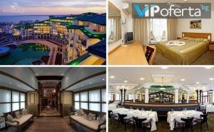 Двудневен и тридневен пакет със закуски и вечери + Празнична програма, ползване басейн и СПА в Emerald Beach Resort & Spa *****, Равда